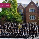 Oholei Torah Announces 'Talmidim HaShluchim'