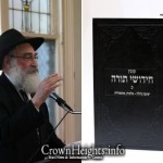 Y.G. Marks Rosh Yeshiva's 40th Year with New Sefer