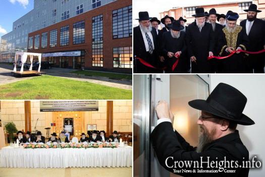 CrownHeights info – Chabad News, Crown Heights News