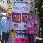 Chabad Campaign Sweeps Through Israel: 'With G-d's Help, We Will Prevail'