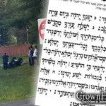 'Chaim' Added to Name of ATV Accident Victim