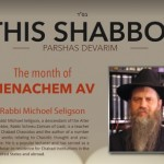 Shabbos at the Besht: The Month of Av