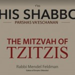 Shabbos at the Besht: The Mitzvah of Tzitzis