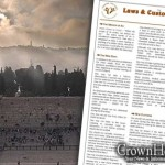 Laws and Customs: Shabbos Chazon and Tishah B'Av