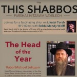 Shabbos at the Besht: The Head of the Year