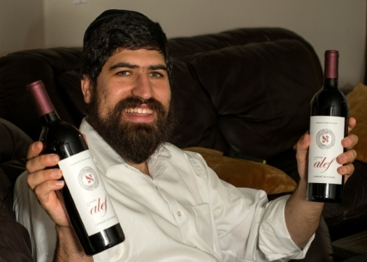 Rabbi Raleigh Resnick with his newly released wine.