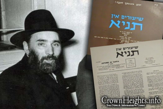 Rabbi Yosef Wineberg, OBM, with the first printed edition of Shiurim B'Sefer HaTanya.