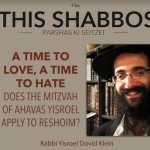 Shabbos at the Besht: A Time to Love, a Time to Hate