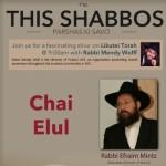 Shabbos at the Besht: Chai Elul