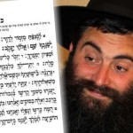Shliach with ALS Needs Urgent Tehillim