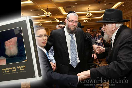 The author, Rabbi Eliezer Zaklikovsky (c) dancing with his son Mendel at his Bar Mitzvah with his great grandfather Rabbi Mordechai Altein.