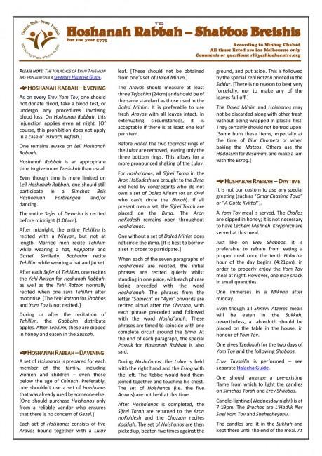 Simchas_Torah-page-001