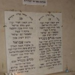 Weekly Story: Techiyas Hameisim on Erev Yom Kippur
