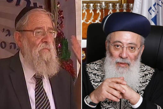 Left: Rabbi Aryeh Stern. Right: Rabbi Shlomo Amar.