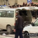 Palestinian Terrorist Kills 1, Injures 13 in Jerusalem