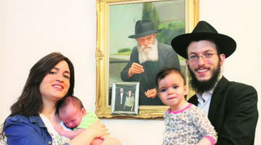 Rabbi Yisroel and Chaya Kozlovsky and family.