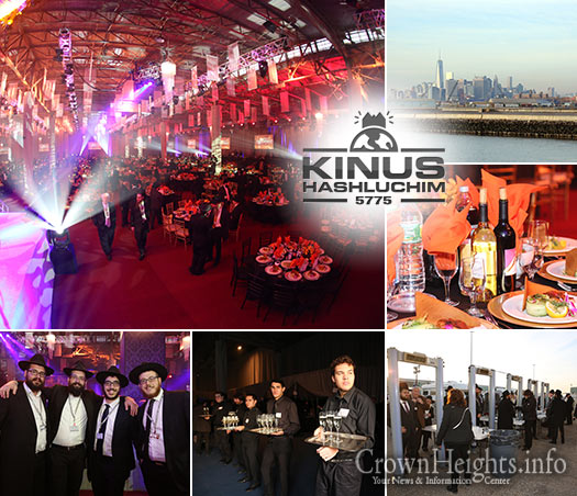 kinus-banquet-lead-1