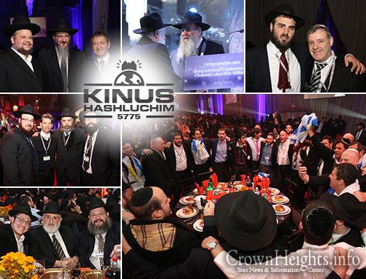kinus-banquet-lead-2