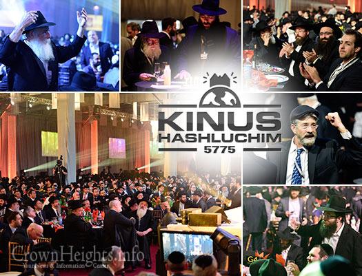 kinus-banquet-lead-3