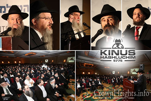 kinus-general-session-2-lead