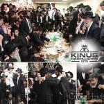 Kinus Banquet Gallery 8: Post Banquet Farbrengen