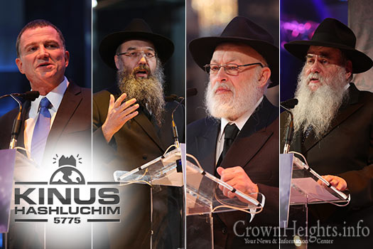 kinus-speeches-lead