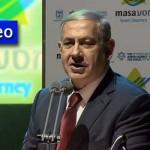 Video: Israeli PM Invokes The Rebbe in Speech to Volunteers