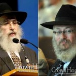 Two Shluchim Appointed to Board of Merkos