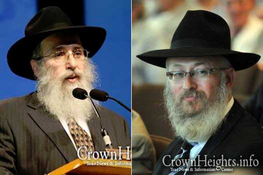 Rabbi Nechemia Vogel (L) and Rabbi Chaim Block.