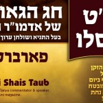 Tonight: Watch Yud Tes Kislev Farbrengen Live