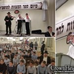 Oholei Torah Students Celebrate Completion of Rambam