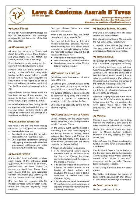 Asarah_Bteves-page-001