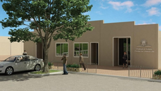 Architect's rendering of new Chabad building in Vacaville, CA.