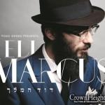 Eli Marcus Releases Debut Album