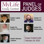 MyLife Challenge: Can You Make Chassidus Practical?