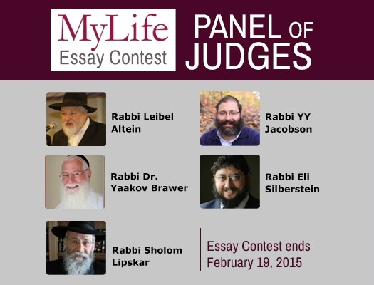 mylife challenge can you make chassidus practical •  mylife challenge can you make chassidus practical • info chabad news crown heights news lubavitch newsinfo chabad news