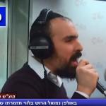 Video: 'Ashreinu' over Israeli Airwaves