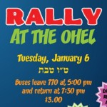Tuesday: Rally at the Ohel