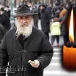 Boruch Dayan Hoemes: R' Meir Roness, 74, OBM