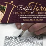 Torah to Commemorate Rashi's 1st Yahrtzeit