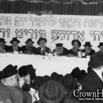 From Days Gone By: Celebrating the Rebbe's Recovery