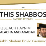 Shabbos at the Besht: The Inner Altar