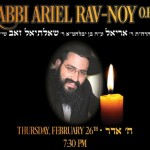 Tonight: Watch Live Shloshim for R' Ariel Rav-Noy, OBM
