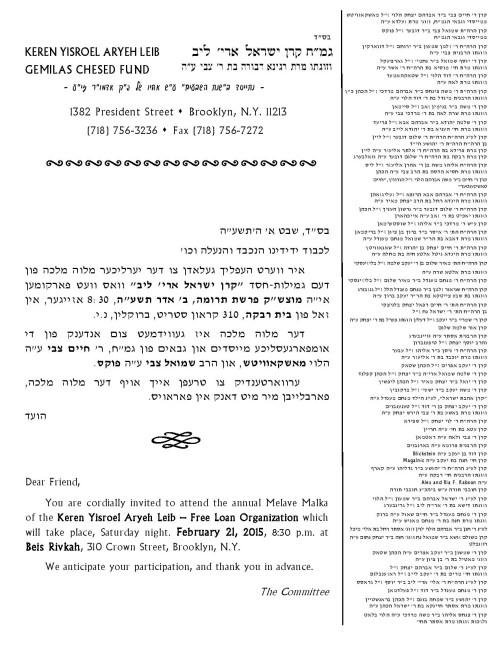 Keren_Yisroel_Aryeh_Leib_-_2015-page-001