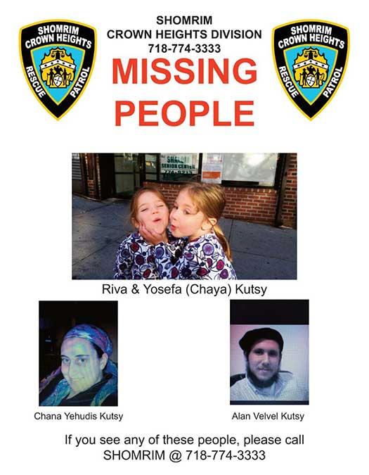 missing-family-flyer