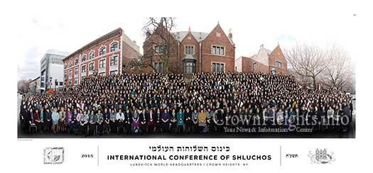 shluchos-kinus-group-sml