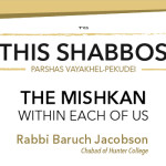 Shabbos at the Besht: The Mishkan Within Each of Us