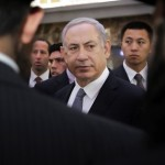 Bibi's Request: Pray For Me at the Rebbe of Lubavitch