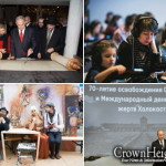 Moscow's Jewish Museum Is World's Largest
