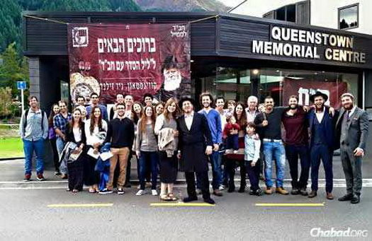 Queenstown, New Zealand Seder of Rabbi Eliezer and Chaiky Lyons, Chabad of New Zealand.
